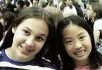 Previous: Maria Rodriguez and friend.